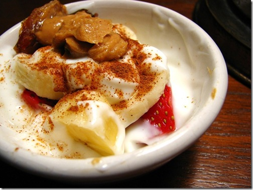 yogurt4
